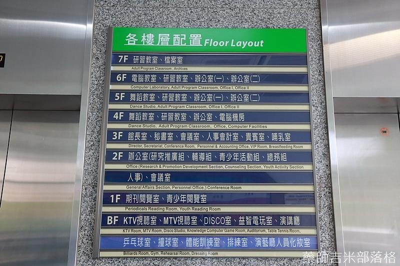 Kaohsiung_404.jpg