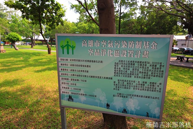 Kaohsiung_501.jpg