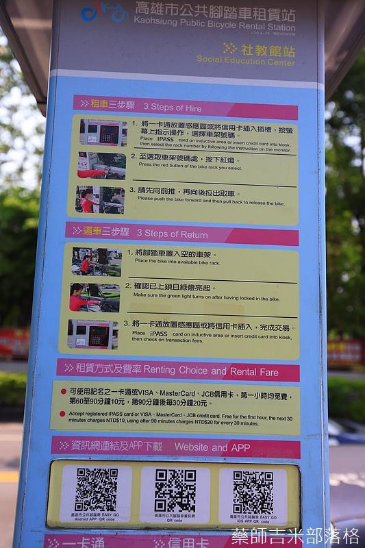 Kaohsiung_529.jpg
