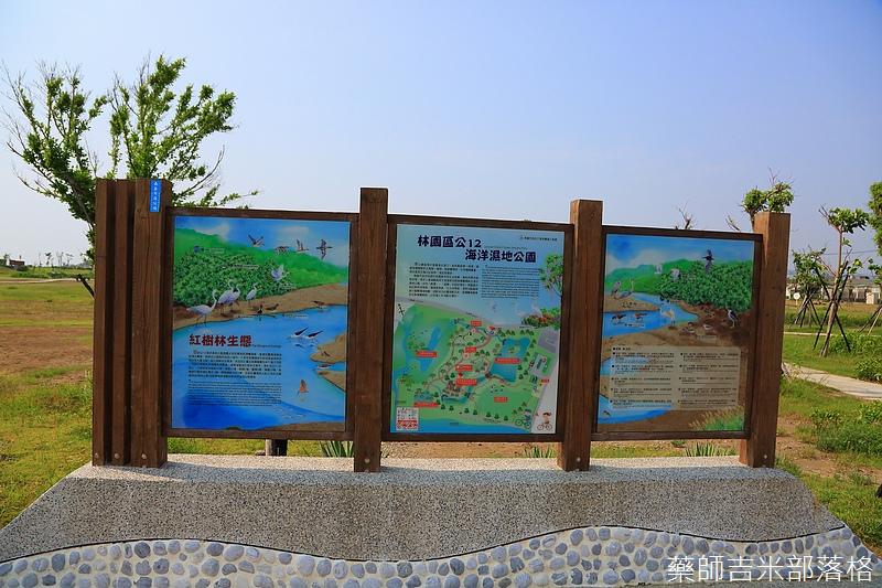 Kaohsiung_571.jpg