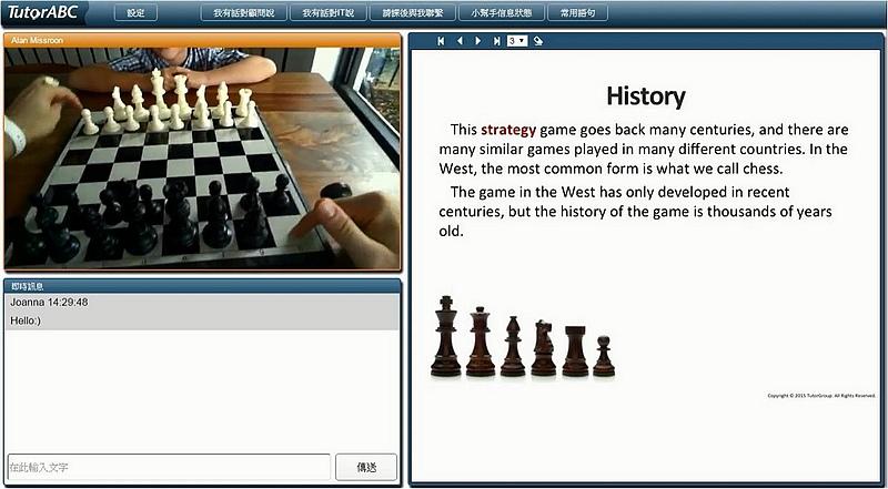 TutorGlass英語西洋棋課-3.jpg