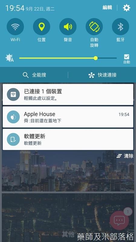 Screenshot_2015-09-22-19-55-00.jpg