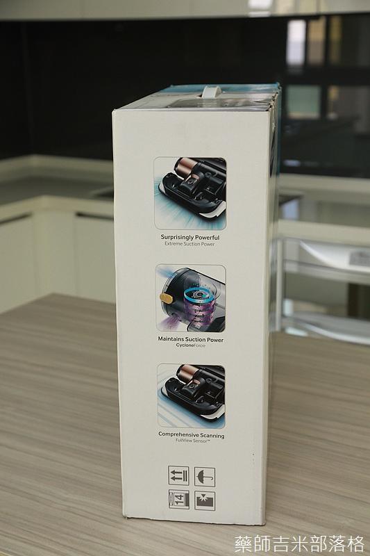 Samsung_POWERbot_VR9000_003.jpg