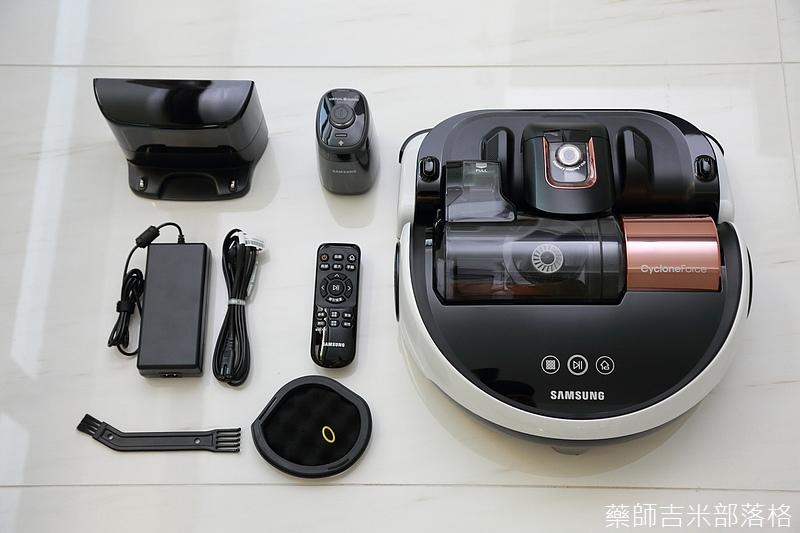 Samsung_POWERbot_VR9000_013.jpg