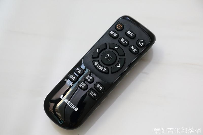 Samsung_POWERbot_VR9000_056.jpg
