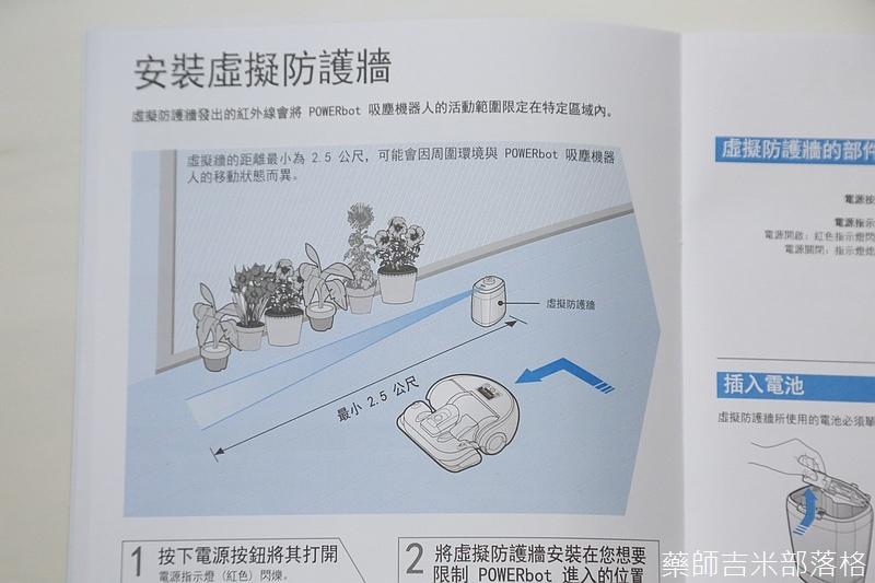 Samsung_POWERbot_VR9000_070.jpg