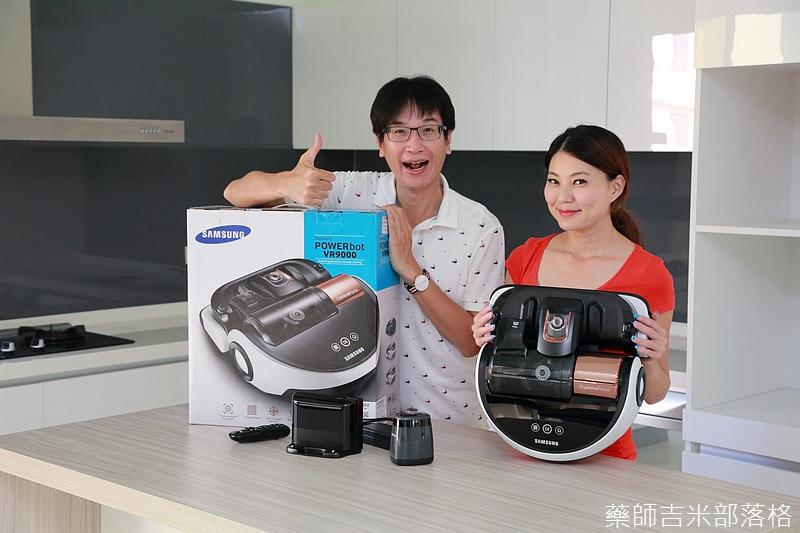 Samsung_POWERbot_VR9000_088.jpg