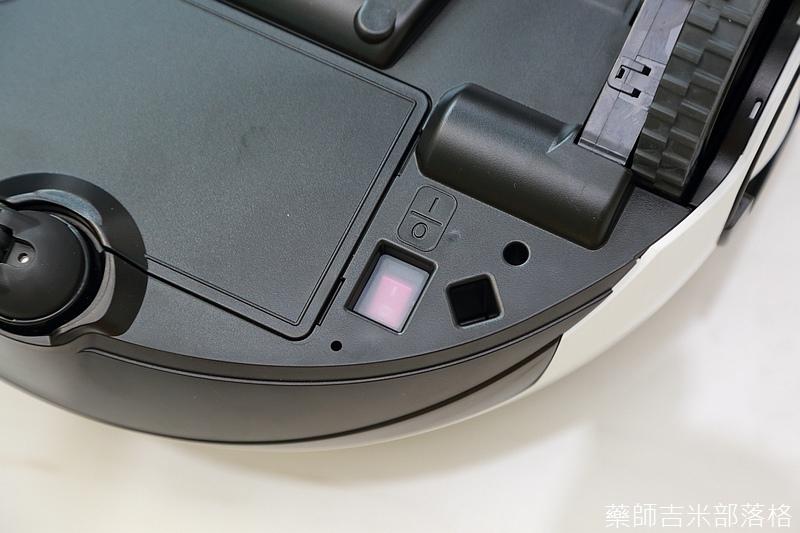 Samsung_POWERbot_VR9000_110.jpg