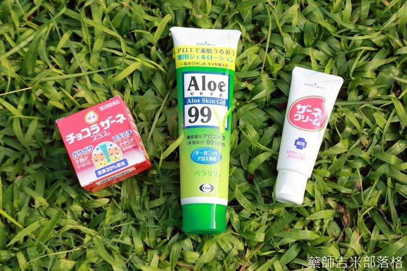 Drugstore_1509_123.jpg