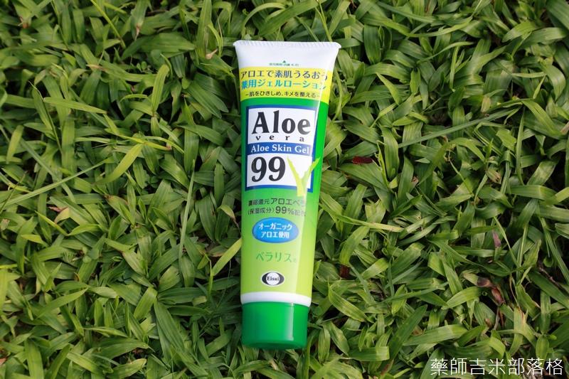Drugstore_1509_126.jpg