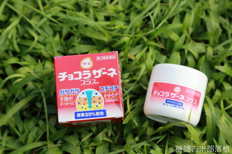 Drugstore_1509_137.jpg
