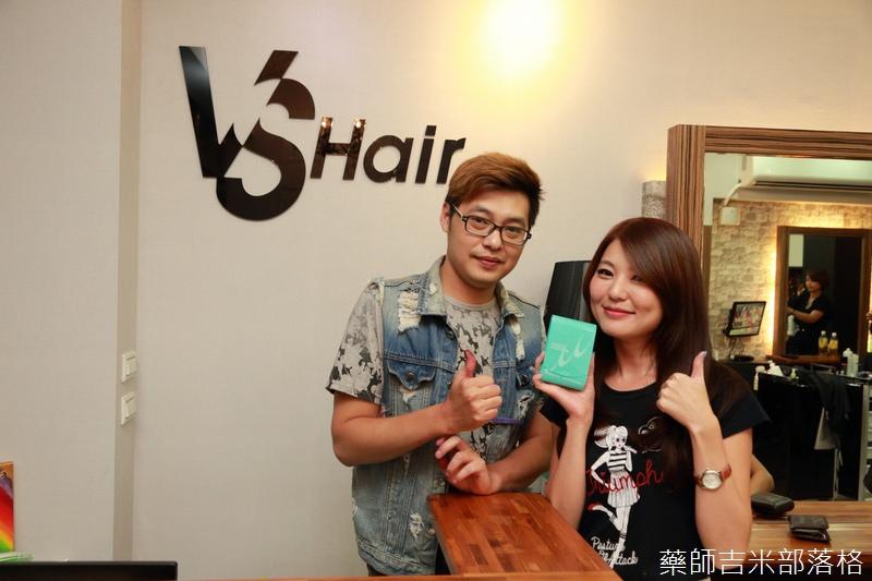 VS_Hair_279.jpg