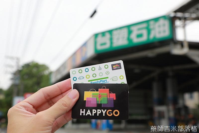 Happy_Go_022.jpg