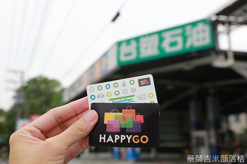 Happy_Go_022.jpg