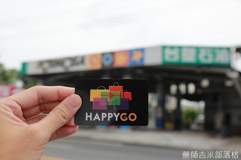 Happy_Go_026.jpg