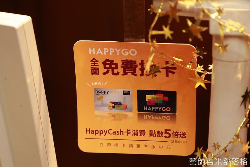 Happy_Go_041.jpg