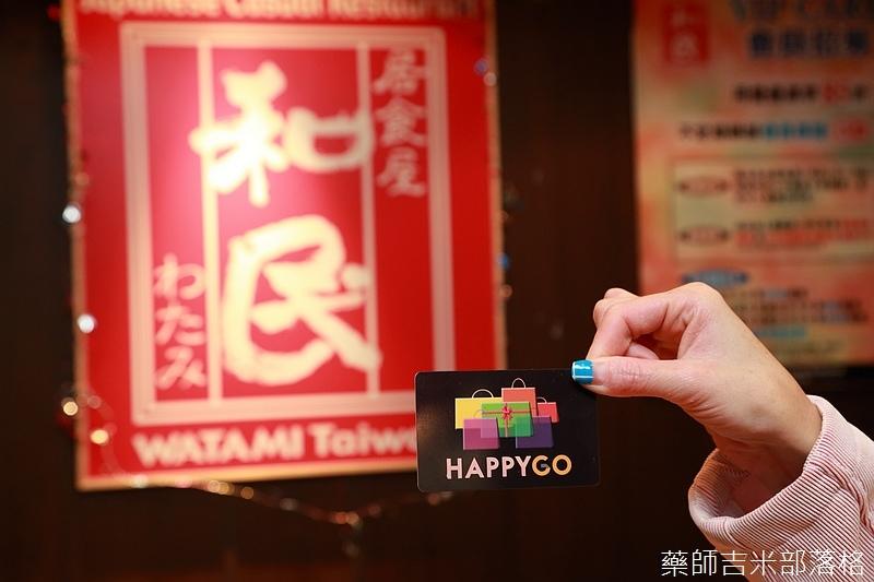 Happy_Go_042.jpg