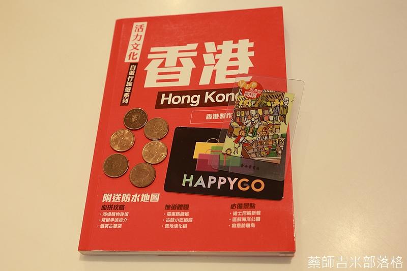 Happy_Go_044.jpg