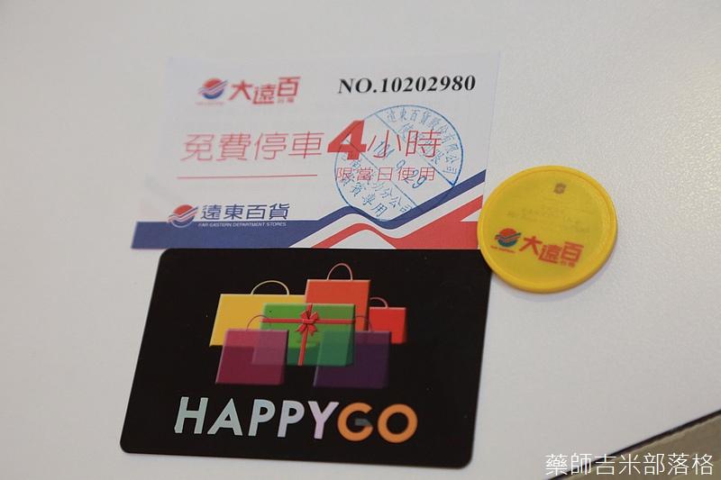 Happy_Go_043.jpg