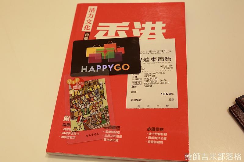 Happy_Go_045.jpg