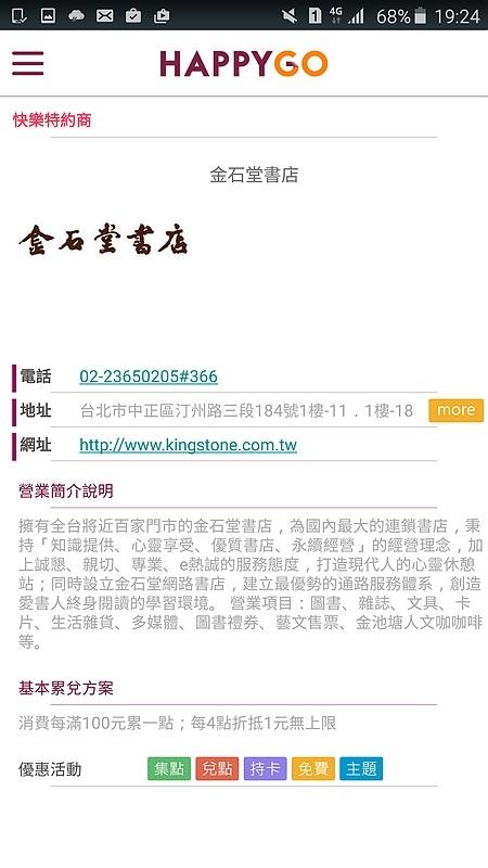 Screenshot_2015-09-29-19-24-09.jpg