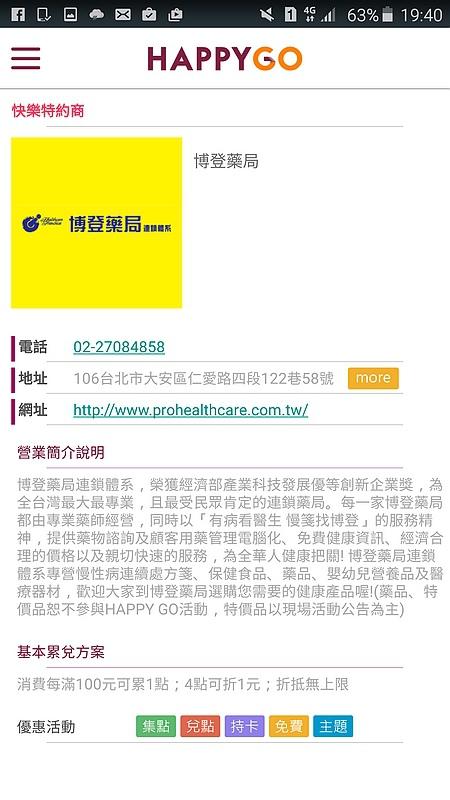 Screenshot_2015-09-29-19-40-15.jpg
