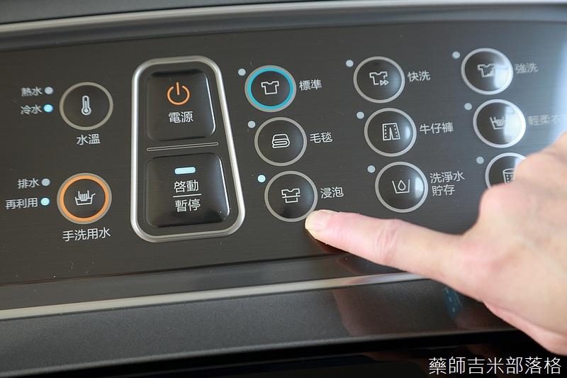 Samsung_Dualwash_102.jpg