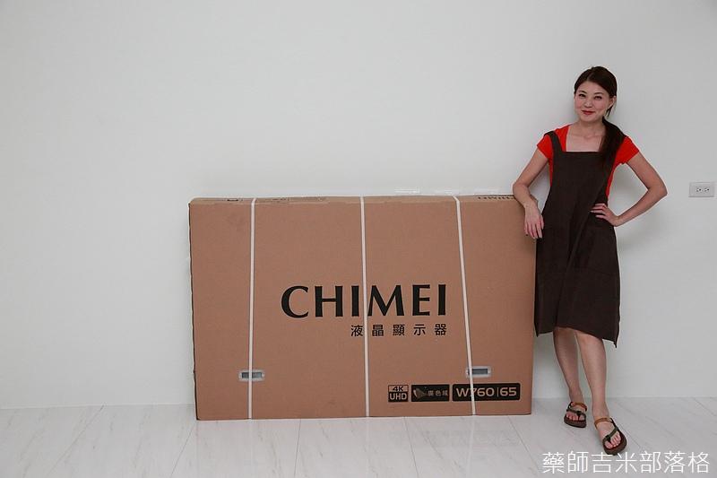 Chimei_TL_65W760_003.jpg