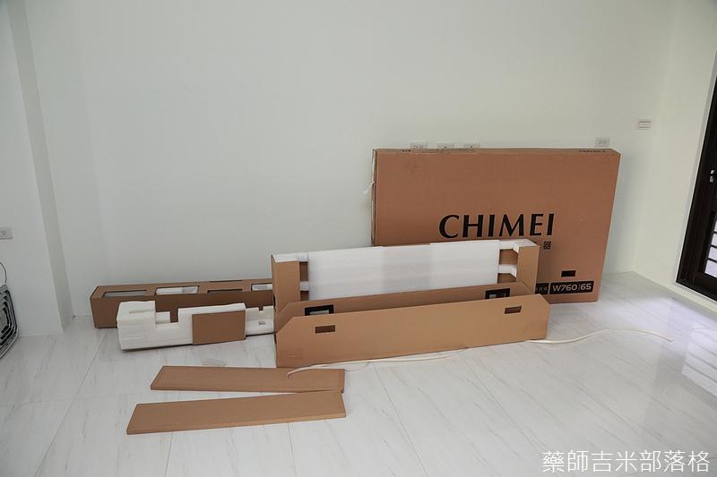 Chimei_TL_65W760_014.jpg