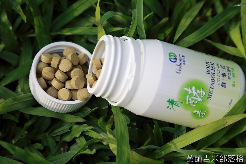 Bio_Enzyme_018.jpg