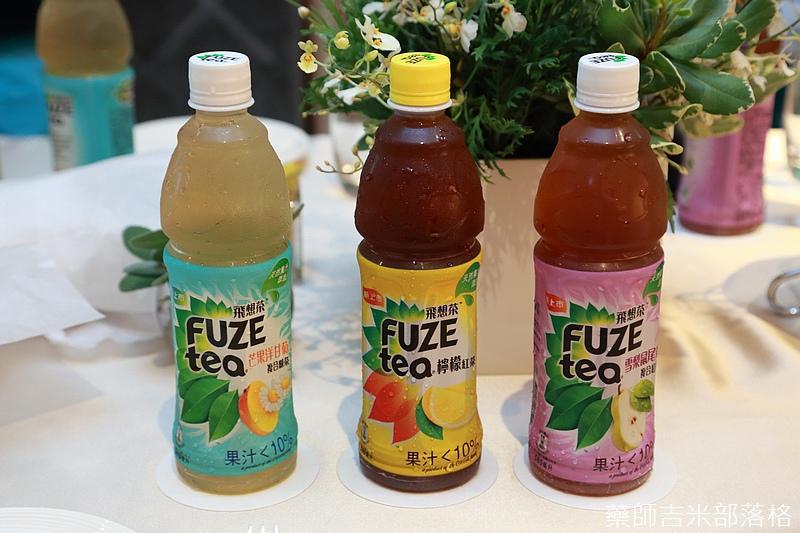 Fuze_Tea_007.jpg