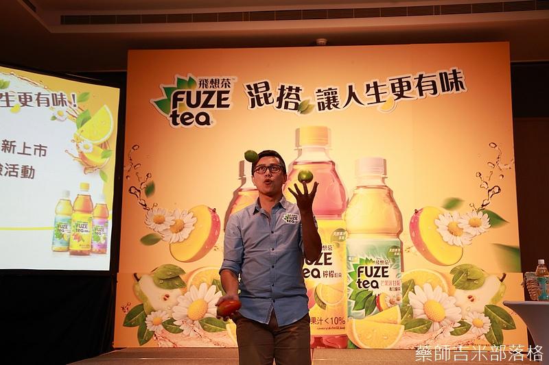 Fuze_Tea_022.jpg