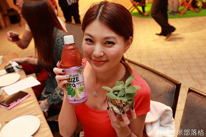 Fuze_Tea_057.jpg