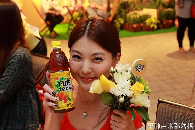 Fuze_Tea_075.jpg
