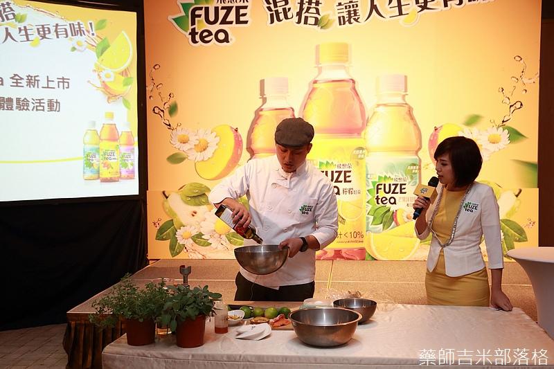 Fuze_Tea_164.jpg