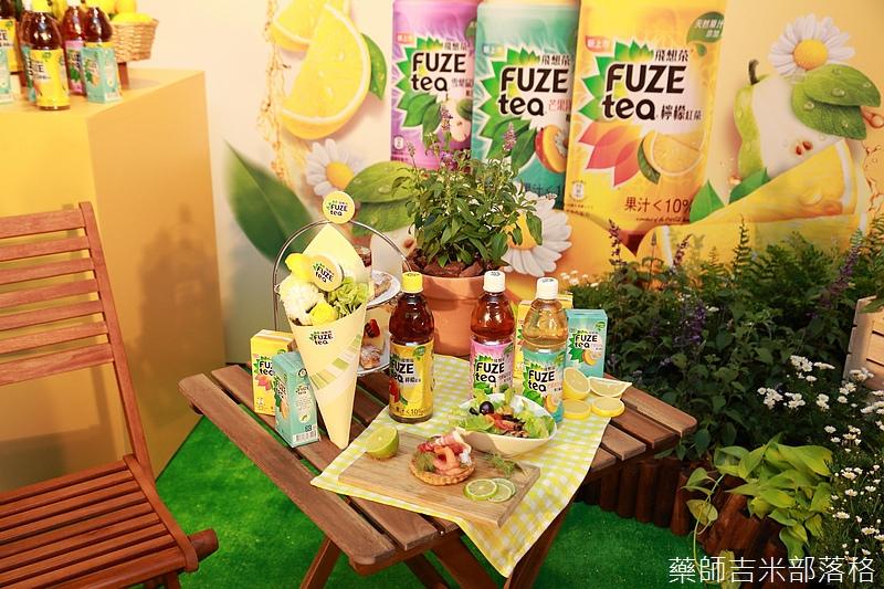 Fuze_Tea_235.jpg