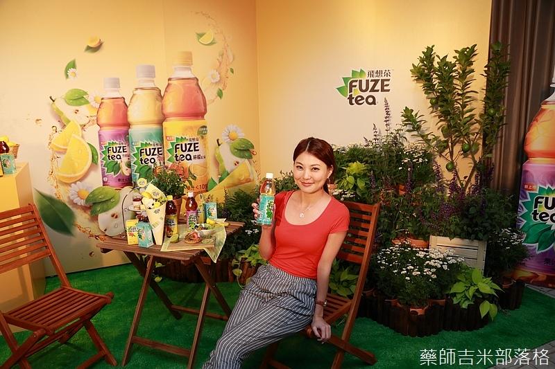 Fuze_Tea_237.jpg