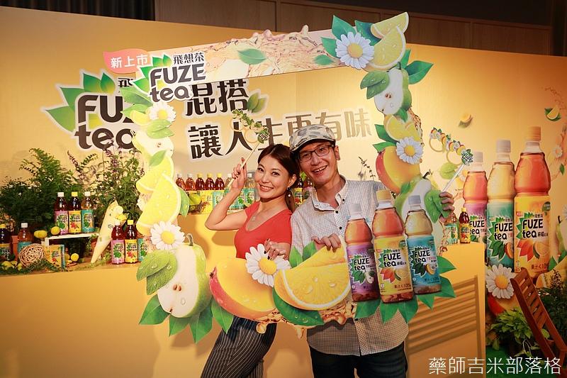 Fuze_Tea_245.jpg