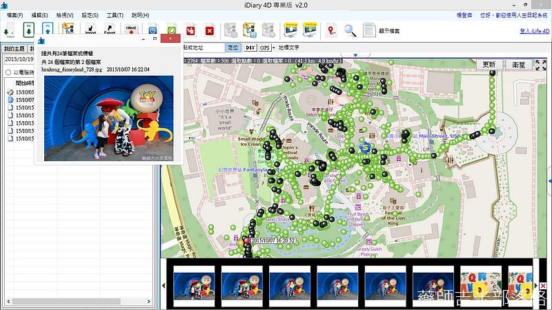 螢幕截圖 2015-10-19 13.34.29.jpg