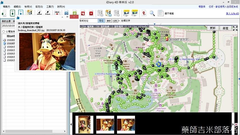 螢幕截圖 2015-10-19 13.35.08.jpg