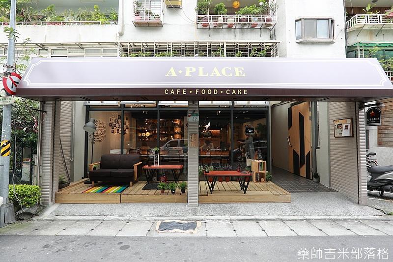 A-Place_Cafe_001.jpg