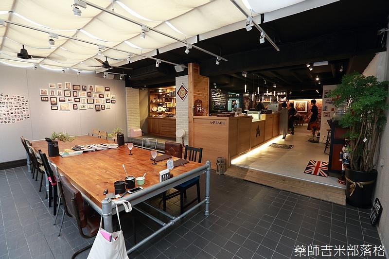 A-Place_Cafe_015.jpg