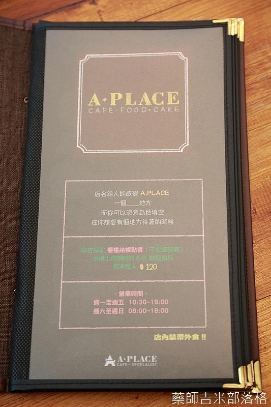 A-Place_Cafe_088.jpg