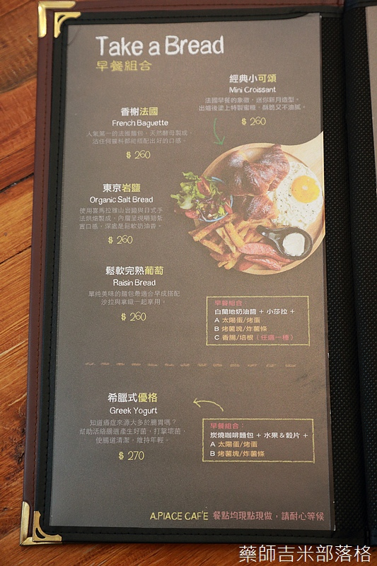 A-Place_Cafe_089.jpg