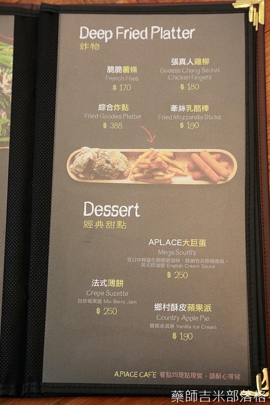 A-Place_Cafe_094.jpg