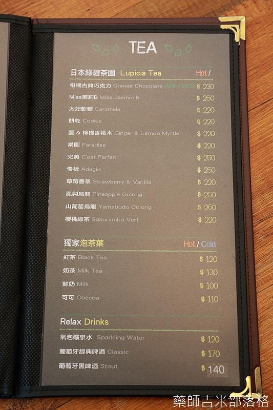A-Place_Cafe_099.jpg