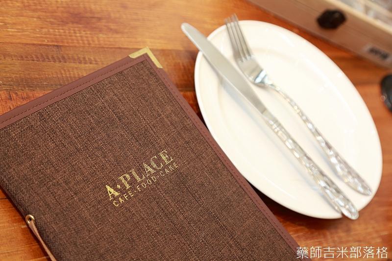 A-Place_Cafe_153.jpg