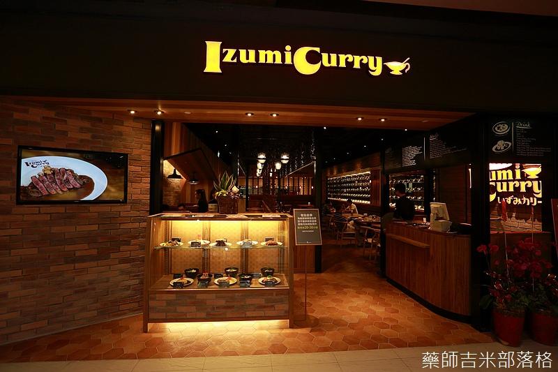 Izumi_Curry_048.jpg