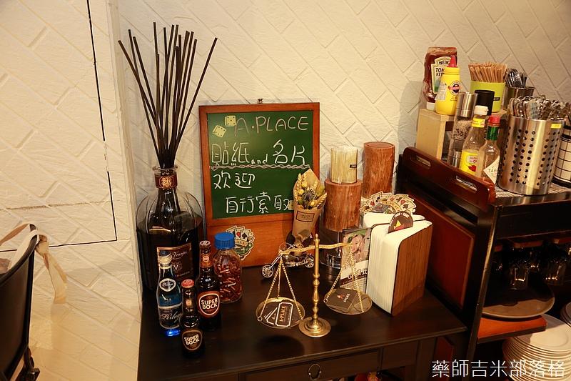 A-Place_Cafe_228.jpg