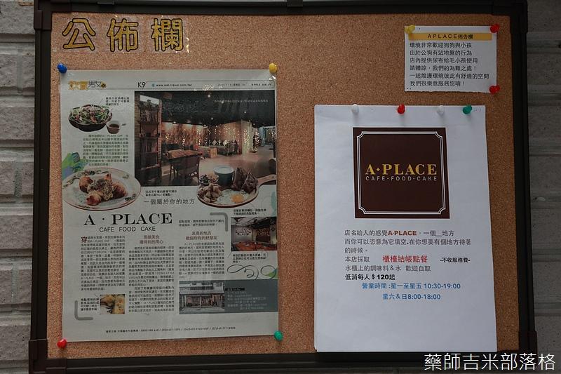 A-Place_Cafe_244.jpg
